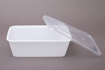 Gastron műanyag doboz